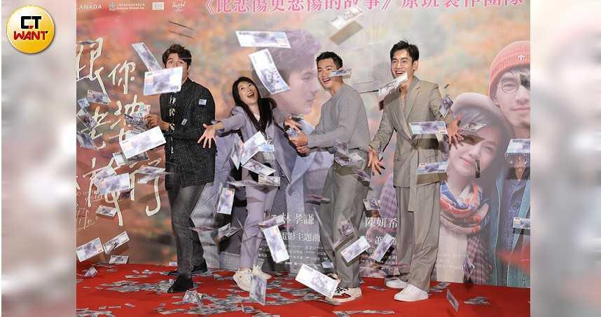 《跟你老婆去旅行》撒錢求票房 黃子佼跟鳳小岳討教生小孩撇步
