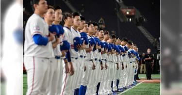 棒球6搶1資格賽一定會打 最快11月最慢1月開打