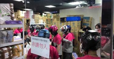 外送員乾等!熊貓超市「1折訂單」出包 官方解釋「系統異常」