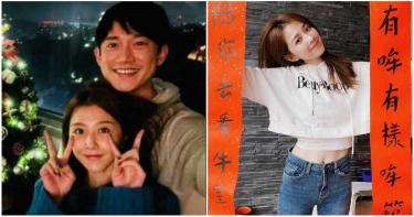 邵雨薇手寫春聯「男友視角」大露水蛇腰 網笑有夠閃