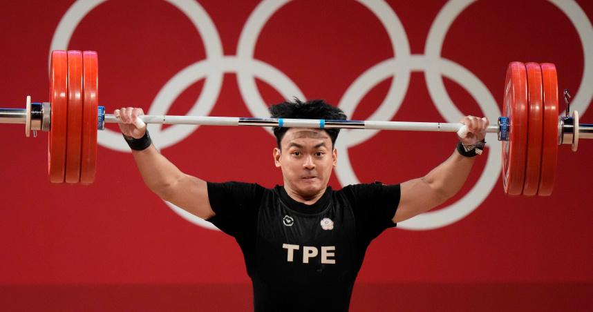 東奧男子96公斤舉重決賽!陳柏任381kg破全國紀錄 排名第5無緣獎牌