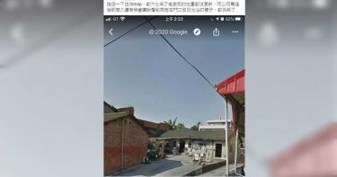 阿公阿嬤過世多年 他開Google街景見兩老日光浴「都快哭了」