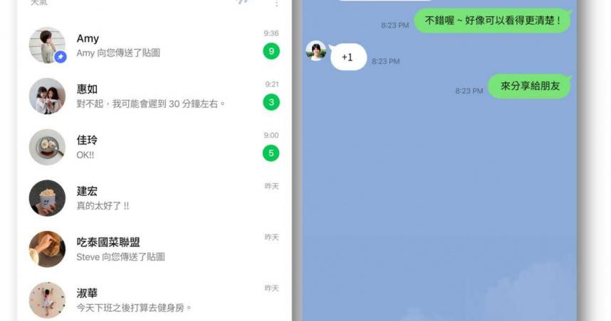 LINE新版本預告「更清爽」 Android與iOS介面將更一致