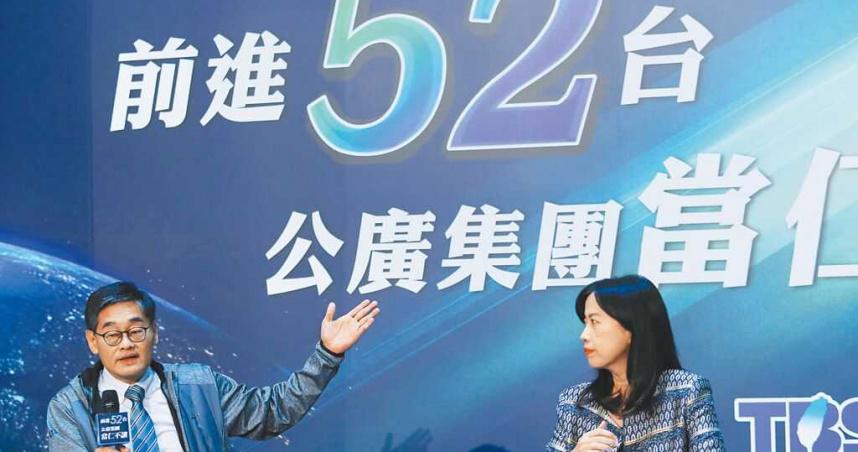 華視遞補52頻道 NCC證實:春節後啟動審查