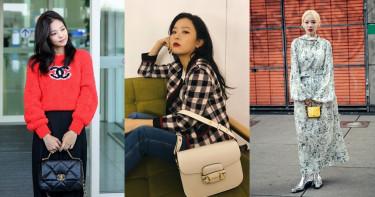 BLACKPINK、太妍、宣美都是這樣搭,用風格包款完成女人味時尚!