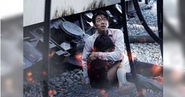 《屍速列車》續集電影《半島》今夏上映 導演:很想把孔劉救活