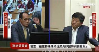 陳超明「老人做口罩」遭酸廢物質詢 反嗆網友:垃圾人腦殘