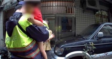 糊塗母親出門買菜 2歲童裹尿布大雨出門尋母