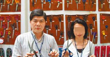 剪刀工廠老董為陸發展組織 不成功仍被起訴