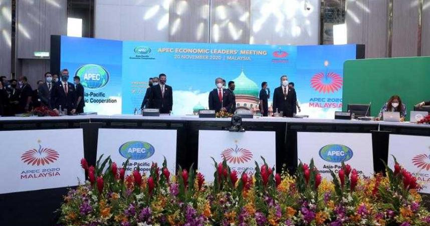 APEC發表《吉隆坡宣言》 誓言打敗新冠肺炎