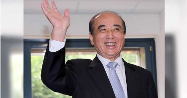 海峽論壇 王金平:黨說不去我就不去