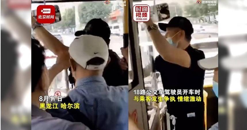 行駛中與乘客口角 公車司機「逆向開上人行道」怒喊:不玩了