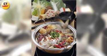 【嗑鍋季2】子辣個人麻辣火鍋 重慶水煮魚帶勁白麻辣