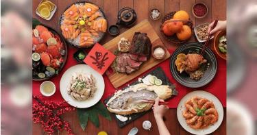 煙波設宴 專鼠為您 2020迎新春吃出家的味道