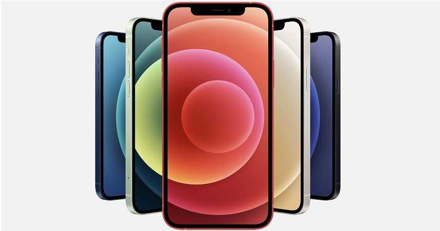 遠端綁定授權!iPhone 12相機故障「只有蘋果才能修」