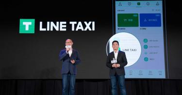關係更上層樓 LINE入股TaxiGo成最大股東