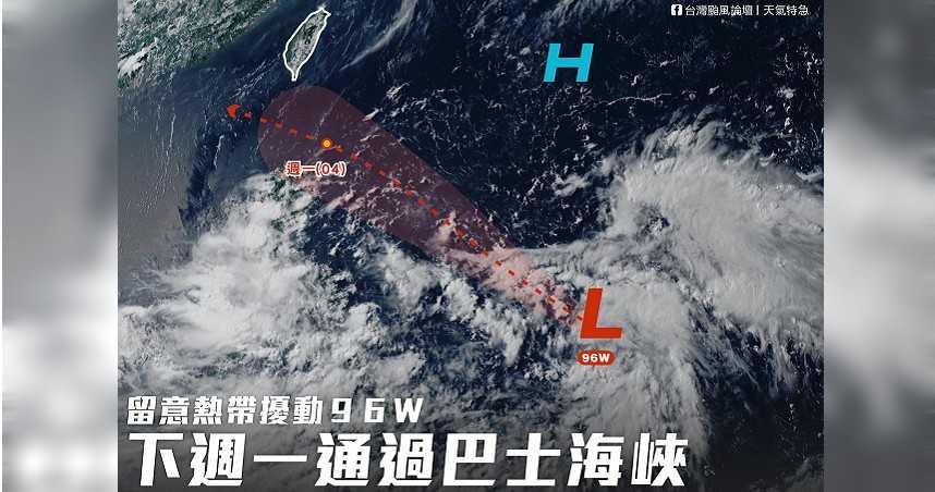 熱帶擾動發展中!恐形成颱風 外圍水氣明起影響4縣市