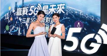 【5G手機前哨戰1】研究機構:今年是5G手機大爆發的一年
