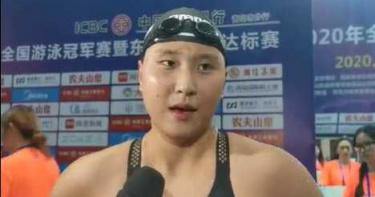 奇葩規定!中國游泳女將「破亞洲紀錄」…但無緣決賽