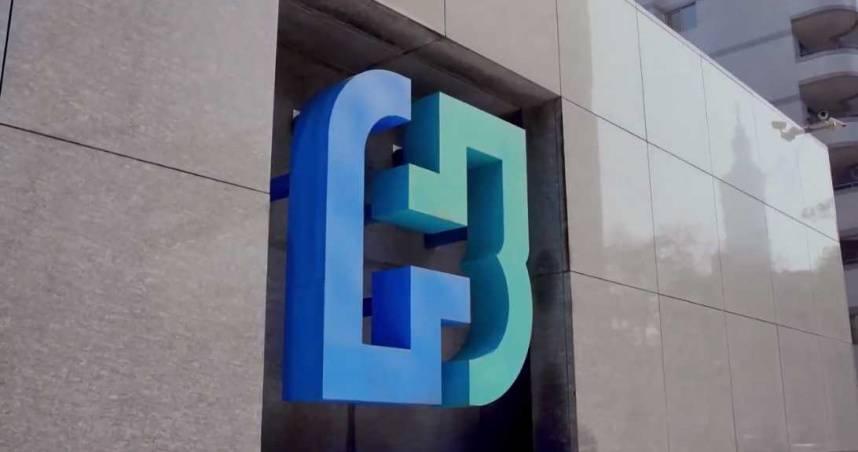 北富銀、富邦產險遭罰1500萬 停止代售投資型保險新契約1個月