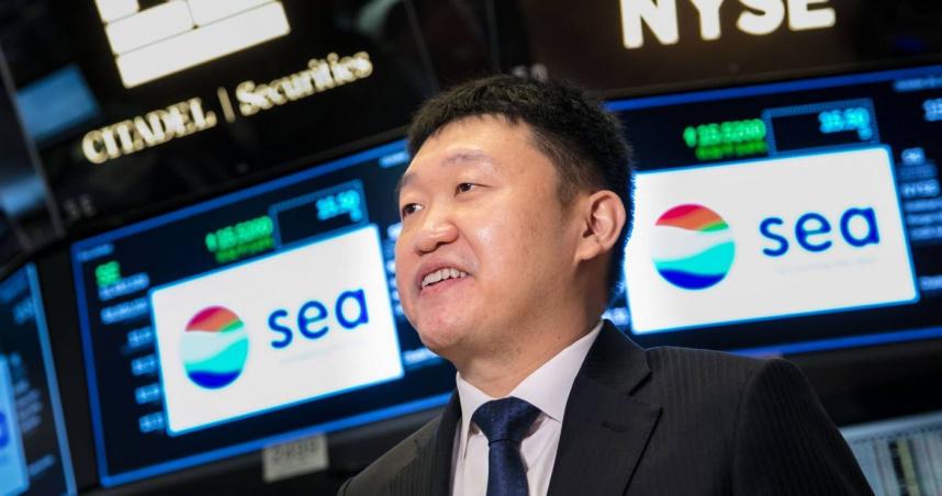 新加坡首富換人 蝦皮創辦人43歲李小冬身價5,544億