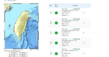不尋常?台南7小時連5震 網友留言:「我以為我錯覺」