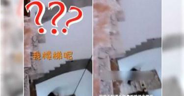魔法奇緣真實版!公寓樓梯突消失 住戶崩潰:我怎麼下樓?