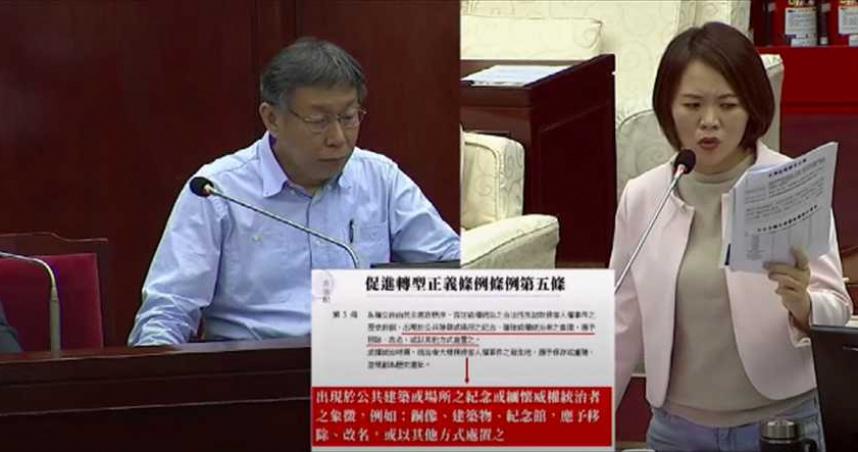 綠逼柯P交代老蔣總統是否為228加害者 柯P秒回他被民進黨迫害也沒比較少