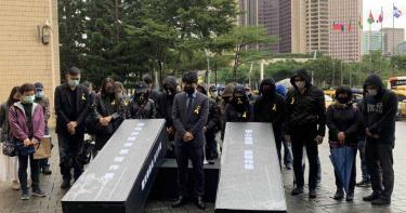 安心旅遊補助未收到 旅館業者「抬棺材」抗議:被白睡到現在