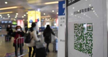 行政院今推「簡訊實聯制」 大陸「健康碼」個人電子通行證