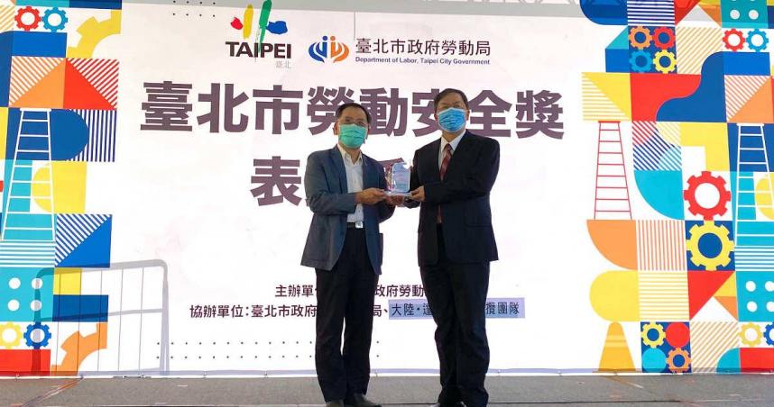 【幸福企業情報】大金空調榮獲 勞動安全獎-大心老闆獎第一名