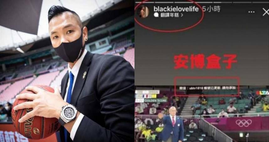 黑人看盜版東奧引熱議 檢警搜索安博「非法公開傳輸」、負責人5萬交保