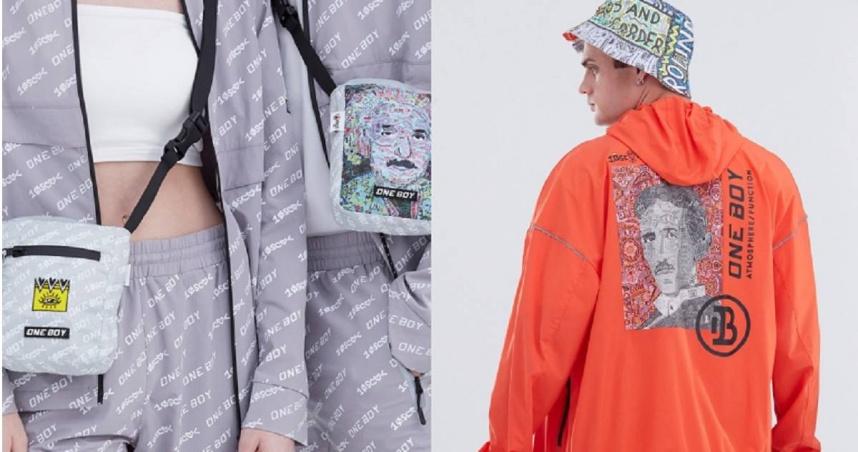 是誰把冰峰衣變時髦了?台灣設計師周裕穎操刀,ONE BOY與美國普普風格藝術家Tennessee Loveless聯名膠囊系列