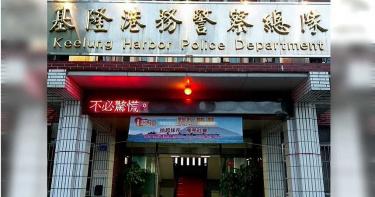 跑3千公尺測驗癱瘓 港警總隊員警獲國賠近1千8百萬元