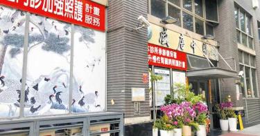 中市中藥鉛中毒受害者增加 議員籲應追查盛唐中醫姊妹醫院