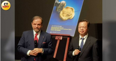 歐洲商會提170項議題建議書 暢議行銷台灣推動創新