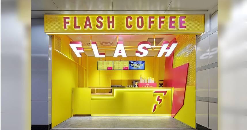 亞洲連鎖咖啡品牌「Flash Coffee」登台 首店插旗行天宮商圈、9月再開二店