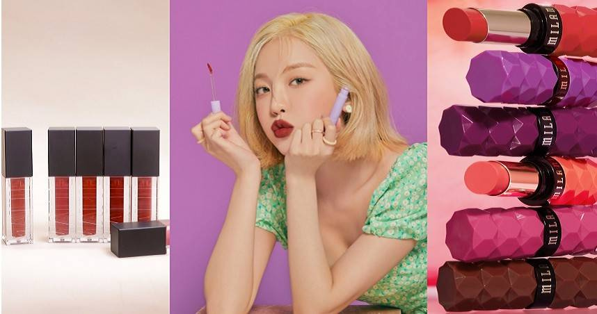 9月必買,開架420元以下的超值 TOP3 唇膏,一用過保證全包色!
