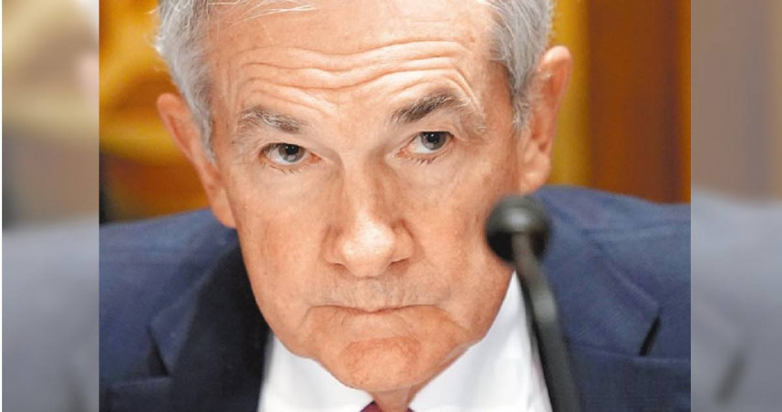 鮑爾:通膨比預期嚴重 Fed已準備好升息因應