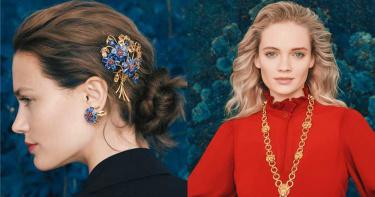 見證潮流蛻變傳世工藝!梵克雅寶「Heritage典藏」系列珍稀作品 揭示20世紀珠寶藝術史
