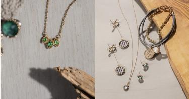 秋冬飾品色彩哲學!想變得更時髦光戴金、銀飾品是不夠的!