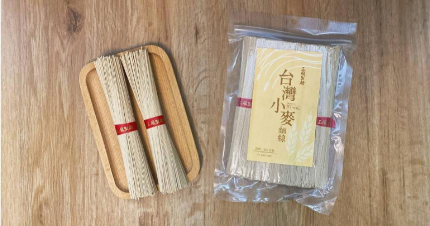用台灣小麥製麵線 獲銀髮友善食品獎