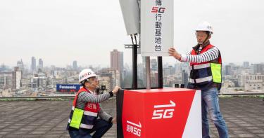 遠傳5G執照到手暑期開台 5G智慧工廠應用上線