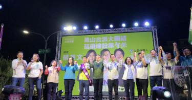 蔡英文與許智傑聯合競選總部成立 卓榮泰:大團結打敗韓流
