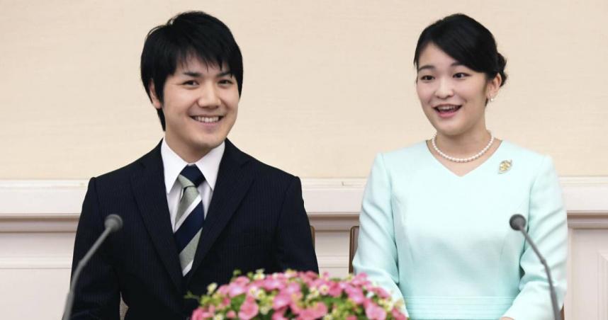 日本國民不祝福!真子公主訂婚4年終於要結了 不辦皇室婚禮