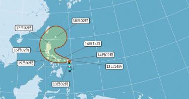 今年首颱黃蜂「5天大轉彎」 最接近台灣恐落在「這一天」