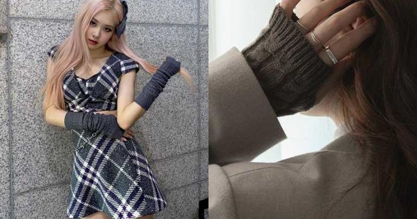 韓妞改瘋「袖套」時尚!太妍、ROSE也加入穿搭行列,復古時尚下一個流行的ITEM是?