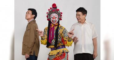 京劇大師朱陸豪 國光新秀李家德 師徒聯手跨界演出舞台劇