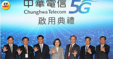 中華5G吃到飽月租1,399元 量到降速設天花板
