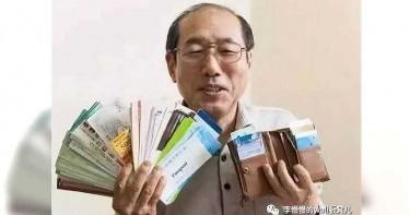 超省!71歲翁買900間公司股票 生活34年全靠「免費股東優待券」